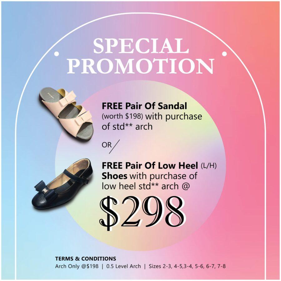 Dr J's Special Promotion
